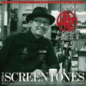 Kodokunogurume Season 4 (Original Soundtrack)