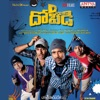 D for Dopidi (Original Motion Picture Soundtrack) - EP