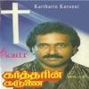 Kartharin Karunai Vol 2
