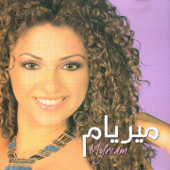 Ana Wel Shog  Myriam Fares - Myriam Fares