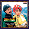 Jagadekaveerudu Athiloka Sundari     songs
