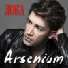 Лока - Single, Arsenium