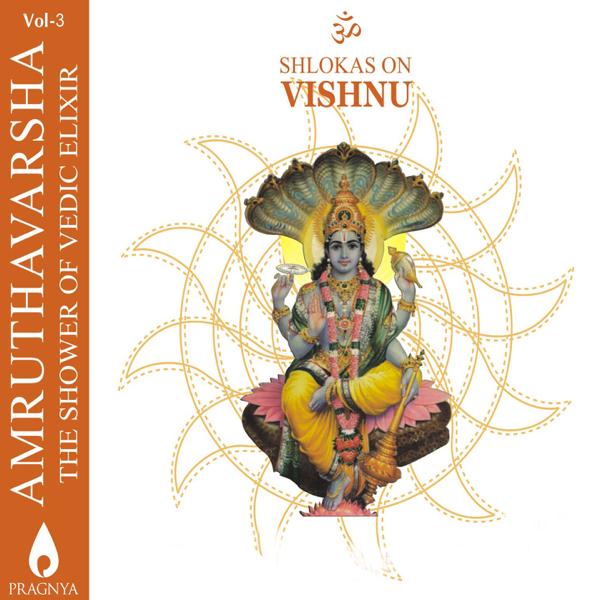 amruthavarsha vol 1