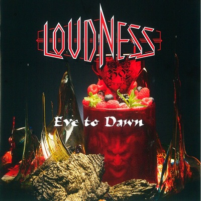 Eve to Dawn 旭日昇天(Remaster Version) - Loudness