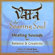 Yuval Ron - Vata: The Soaring Soul (Healing Sounds for Balance & Creativity) [feat. Jai Uttal]