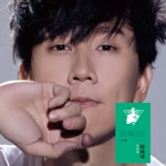 JJ Lin - If Only