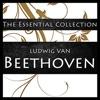 Glenn Gould, Hans Swarowsky & Vienna State Opera Orchestra