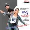 Dhanalaxmi I Love You Original Motion Picture Soundtrack