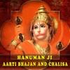 Hanuman Ji Aarti Bhajan and Chalisa