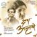 Kshan Amrutache - Lata Mangeshkar & Salil Kulkarni