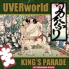 UVERworld KING'S PARADE at Yokohama Arena ジャケット写真