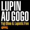 LUPIN AU GO GO - Single ジャケット写真