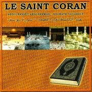 Le Saint Coran : Sourate Youssouf (Quran) - Abdulbasit Abdulsamad - Abdulbasit Abdulsamad