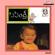 Sisindri (Original Motion Picture Soundtrack) - EP - Raj