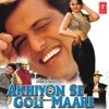 Akhiyon Se Goli Maare Original Motion Picture Soundtrack