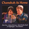 Chanukah At Home - Various Artists