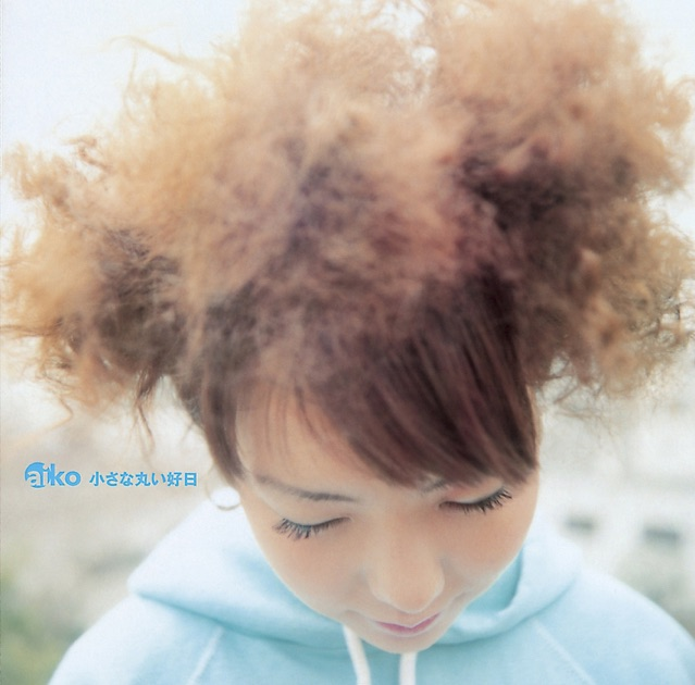 aiko – Small round favorite day [iTunes Plus M4A]   iplusall.4fullz.com