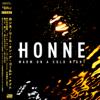 HONNE & Izzy Bizu - Someone That Loves You artwork