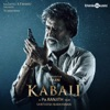 Kabali Original Motion Picture Soundtrack Single