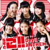 らすとご!! - EP - Devil ANTHEM.