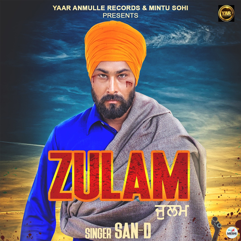 Zulam - Single