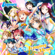 Aozora Jumping Heart - Aqours