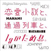 Toshiue No Kanojo