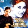 Agar Tum Mil Jao Zamaana Chhod Denge Hum Single