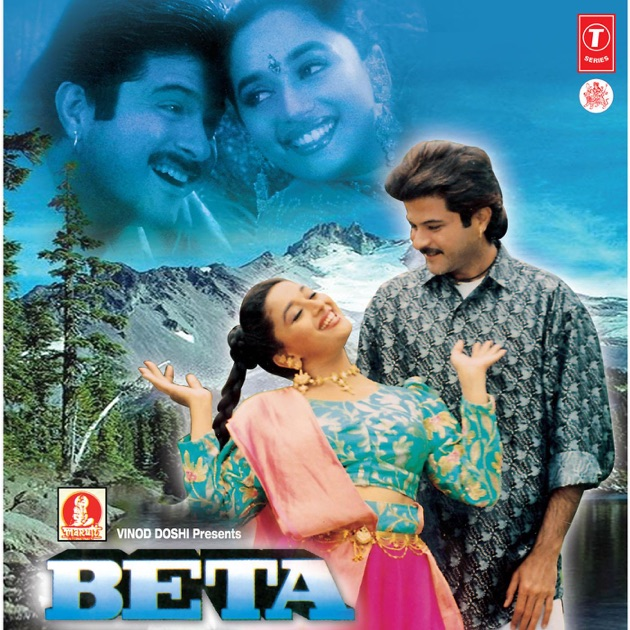 Download Lagu Ost Dil Se Dil Tak: Beta (Original Motion Picture Soundtrack) By Anand-Milind