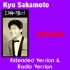 Sukiyaki (Extended Version) - Single ジャケット写真