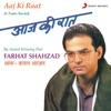 farhat shahzad