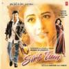 Sirf Tum Original Motion Picture Soundtrack