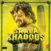 Saala Khadoos Original Motion Picture Soundtrack EP