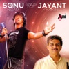 Sonu Nigam Sings for Jayanth Kaikini Kannada Hits 2016