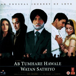 Download Ab Tumhare Hawale Watan Saathiyo Hindi Mp3 Songs