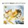 Alchemy (Live) - Dire Straits