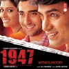 1947 Earth (Original Motion Picture Soundtrack), A. R. Rahman