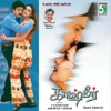Kashmir Tamil Original Motion Picture Soundtrack