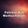 Patchai Kili Muthucharam (Original Motion Picture Soundtrack) - EP - Harris Jeyaraj