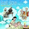 Bali Spa, Pt. 7 (Piano Meets Gamelan) - See New Project