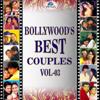 Alka Yagnik & Udit Narayan - Tip Tip Barsa Paani (From