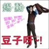 China Version - Single - 석훈