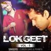 Lok Geet Vol 5