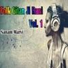 Folk Gitan Ji Rani Vol 1
