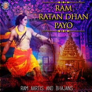 Ketan Patwardhan & Ketaki Bhave - Ram Meditation Chant (Shri Ram Jai Ram Jai Jai Ram)