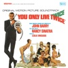 You Only Live Twice (Original Motion Picture Soundtrack)
