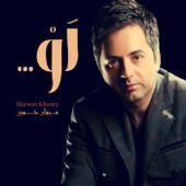 Law  Marwan Khoury - Marwan Khoury