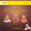 Devi Stothramalika