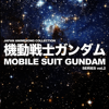"Japan Animesong Collection ""Mobile Suit Gundam Series"", Vol. 2 - Various Artists"