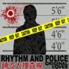踊る大捜査線 RHYTHM AND POLICE ORIGINAL COVER - Single ジャケット画像